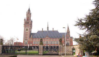 Дворец мира Гаага