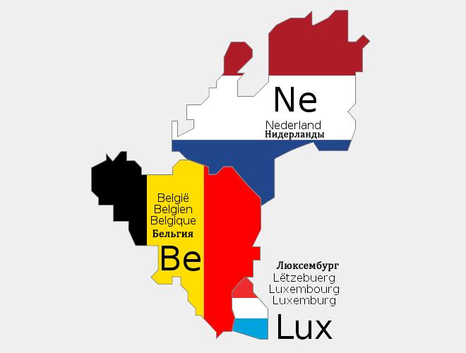 Карта стран БЕНИЛЮКС