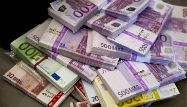 Деньги в Голландии