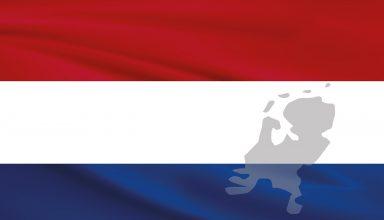 Где находятся Нидерланды