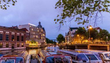 Погода в Амстердаме в июне